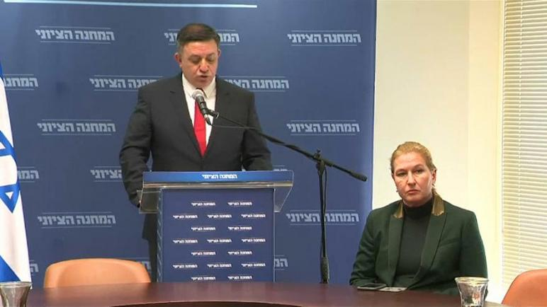 """انقسام أحزاب المعارضة في """"الكيان"""" الإسرائيلي قبل أربعة أشهر من الإنتخابات"""