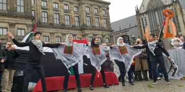 إزاحة الستار عن نصب تذكاري لمفتاح العودة الفلسطيني في العاصمة أمستردام