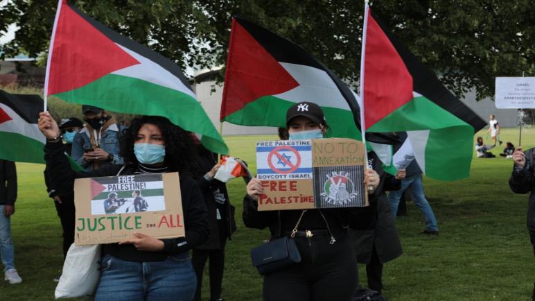 الجالية الفلسطينية تنظم فعاليات مناهضة لقرار الضم الإسرائيلي في عدة مدن هولندية