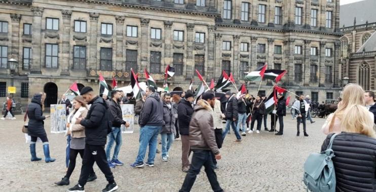 الجالية الفلسطينية في هولندا تحيي اليوم العالمي للتضامن مع الشعب الفلسطيني
