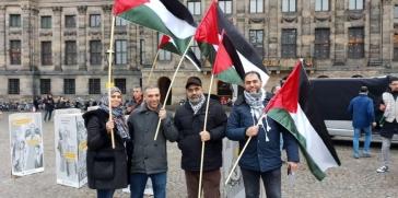 وقفة شعبية في أمستردام في اليوم العالمي للتضامن مع الشعب الفلسطيني