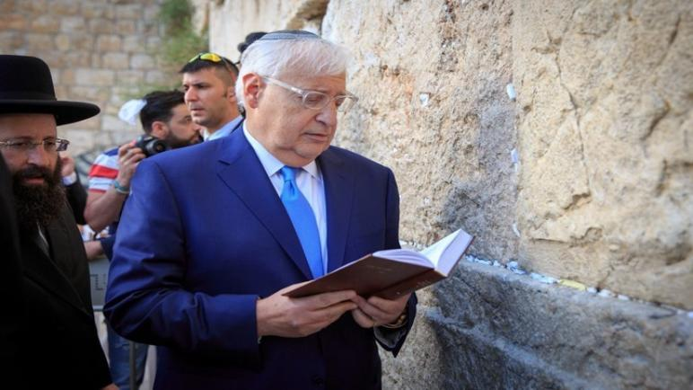 """السفير الأمريكي في """"اسرائيل"""" يعلن عن تأجيل الإعلان عن صفقة القرن عدة أشهر"""