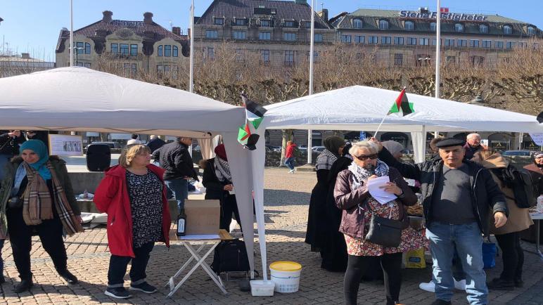 مؤسسات فلسطينية تقيم وقفة تضامنية في مالمو احياء ليوم الأرض