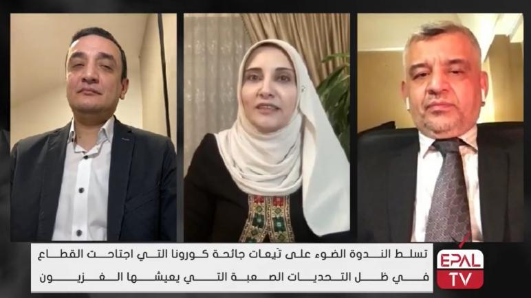 مبادرة فلسطينيي أوروبا للعمل الوطني تختتم فعاليات الأسبوع الأوروبي للتضامن مع قطاع غزة