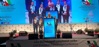 البيان الختامي لمؤتمر فلسطينيي أوروبا السابع عشر كوبنهاغن / الدنمارك 27-4-2019