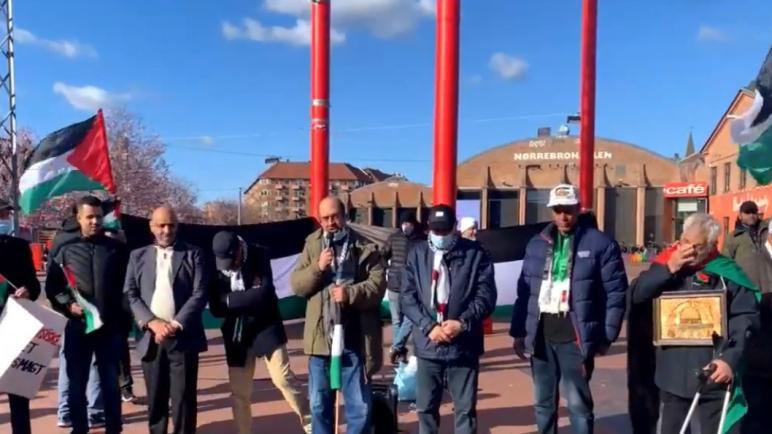 وقفة تضامنية مع القدس في كوبنهاغن تدعو إلى دعم صمود المقدسيين ووقف الاعتداءات الإسرائيلية