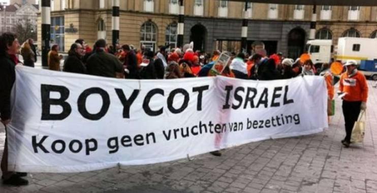 المؤتمر الوطني في تشيلي يوافق على حظر المنتجات القادمة من المستوطنات الإسرائيلية في الأراضي الفلسطينية المحتلة