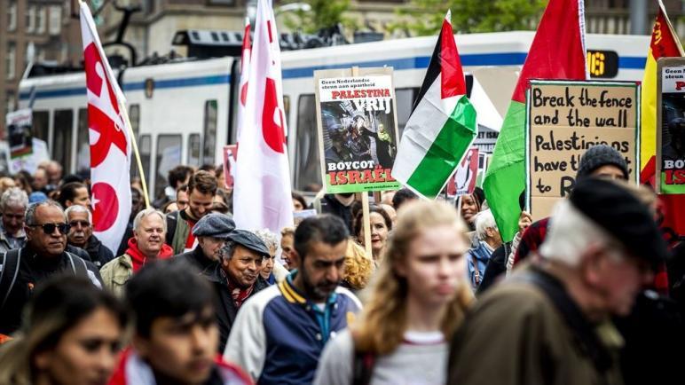 دعوات للإحتجاج في أمستردام في يوم الأربعاء 1 يوليو: لا للضم والحرية لفلسطين