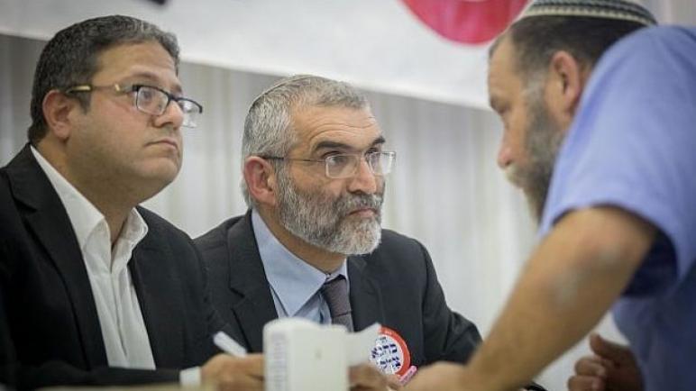 المحكمة العليا في الكيان الإسرائيلي تبطل ترشح اليميني ميخائيل بن آري وتلغي حظر ترشح الأحزاب العربية
