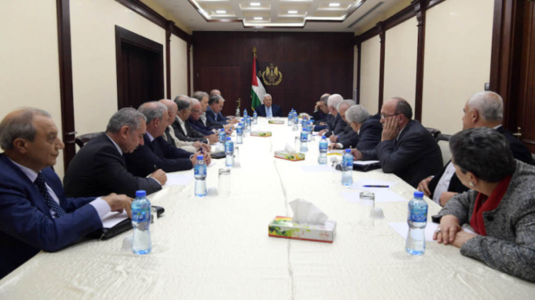 تصوت منظمة التحرير الفلسطينية على تعليق الإعتراف بدولة اسرائيل