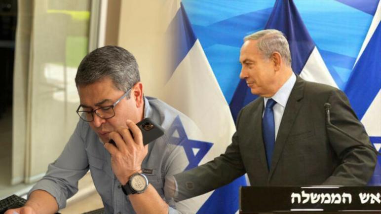 هندوراس تعلن عن نيتها نقل سفارتها لدى الكيان الإسرائيلي إلى القدس المحتلة