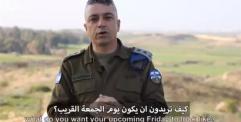 عقيد اسرائيلي في التنسيق الأمني مع السلطة الفلسطينية يوجه رسالة فيديو تحذيرية لأهل غزة