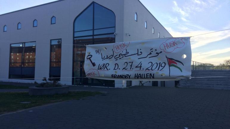 اكتمال التحضيرات لمؤتمر فلسطينيي أوروبا السابع عشر في الدنمارك
