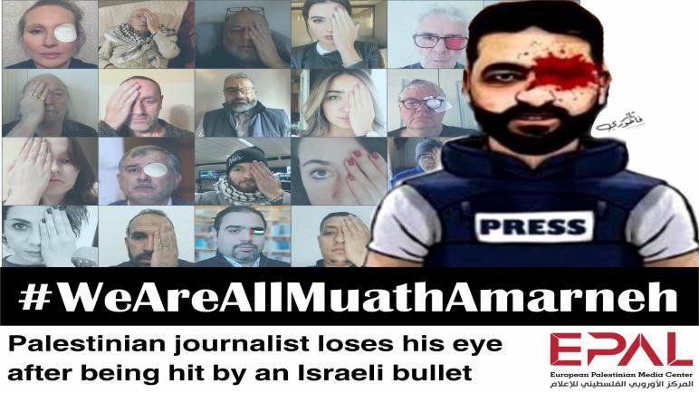 دعوة لاستمرار حملة الدعم و التضامن مع المصور الصحفي معاذ عمارنة الذي أصيب بجروح خطيرة في عينه اليسرى بنيران الكيان الإسرائيلي