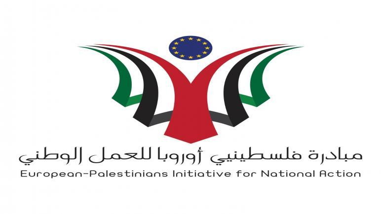 فلسطينيو اوروبا يرفضون العودة لمسار التنسيق والتفاوض ويطالبون باستعادة الوحدة وانهاء الانقسام