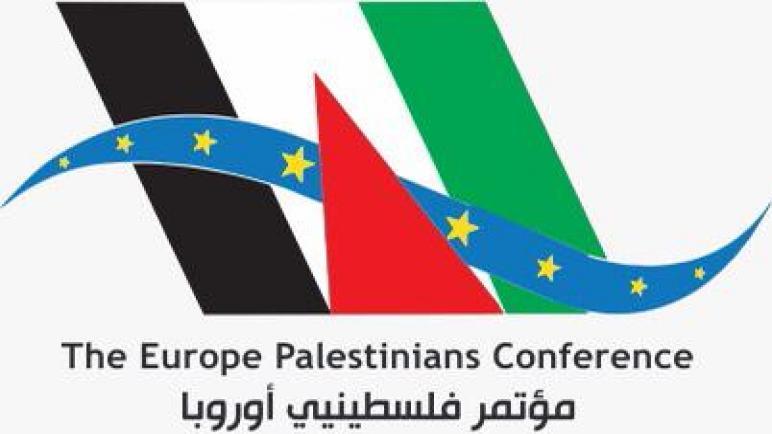 مؤتمر فلسطينيي أوروبا يستنكر عودة العلاقات بين السلطة و دولة الاحتلال و يعتبرها طعنة في ظهر وحدة الصف الوطني الفلسطيني