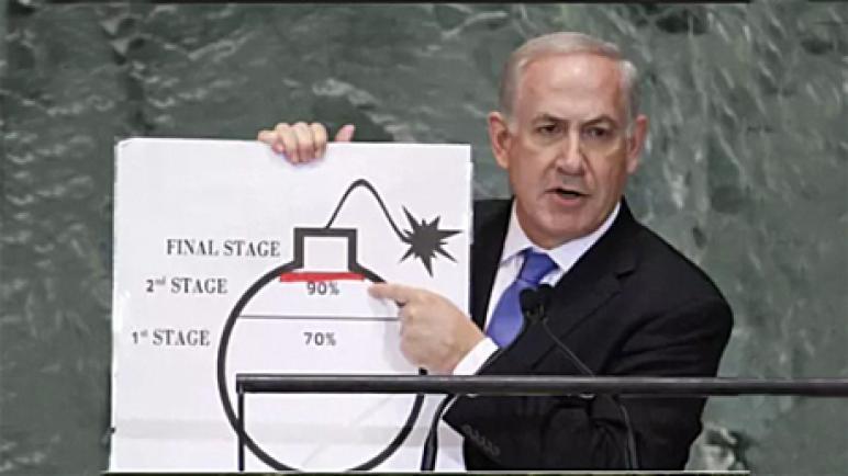بنيامين نتنياهو: العالم كله يحتاج الجيش الإسرائيلي