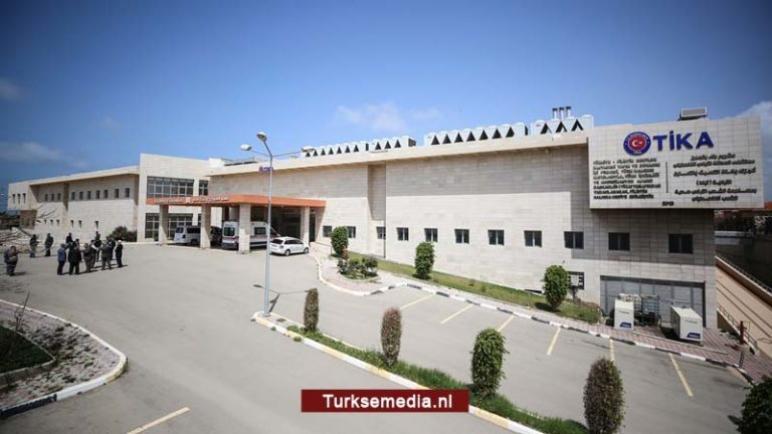 تركيا تتبرع بمشفى كامل للفلسطينيين في غزة