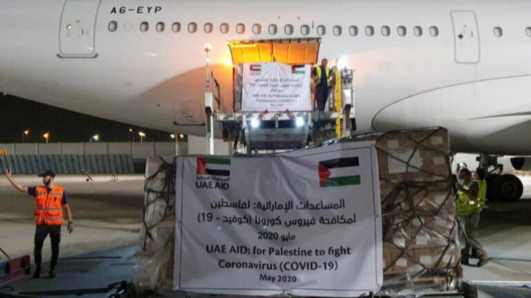 لأول مرة: طائرة اماراتية تهبط في تل أبيب حاملة مساعدات للفلسطينيين