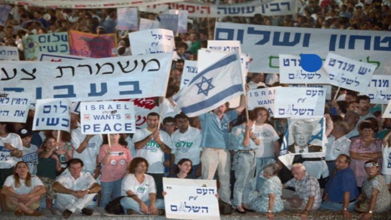 إحتلال إسرائيل الغير قانوني للأراضي الفلسطينية: خمسون عامًا من الاستيلاء البطيء على الأراضي