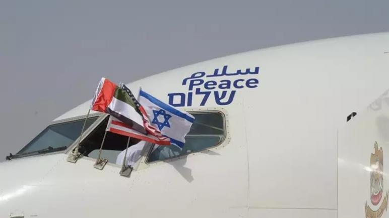 بعد منعها منح التأشيرات لمواطني عدة دول عربية وإسلامية: الإمارات تمنح تأشيرات سياحية للإسرائيليين