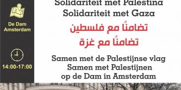 وقفة شعبية في أمستردام ورفع العلم الفلسطيني الأحد 18-11-2018