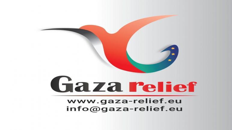 غزة ريليف Gaza Relief .. الإعلان عن انطلاق مؤسسة أوروبية لإسناد الشعب الفلسطيني المحاصر في قطاع غزة سياسيا وقانونيا وحقوقيا