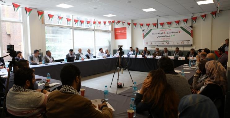 """اختتام ورشة روتردام بإعلان """" فلسطينيو أوروبا ضد صفقة القرن"""""""