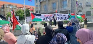 اتحاد الجمعيات الفلسطينية في أوغوس يقيم وقفة شعبية ضد صفقة القرن ومؤتمر البحرين