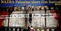 """انطلاق مهرجان الأفلام القصيرة الإيطالي """"Nazra"""" من وعن فلسطين"""