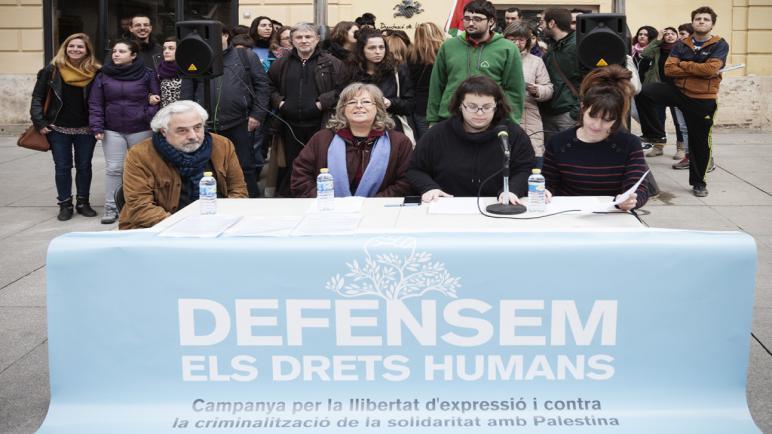 القضاء الإسباني يسقط إتهامات بالتهديد والعنف ومعاداة السامية ضد نشطاء في حركة BDS المؤيدة لفلسطين