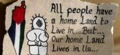 فلسطين تعيش فينا