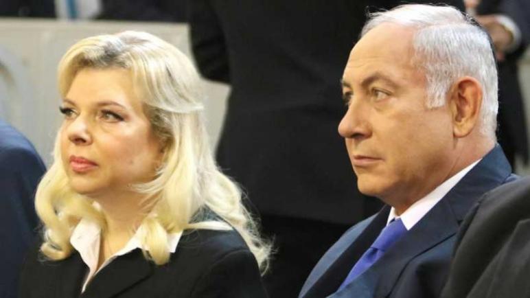 بدء محاكمة زوجة بنيامين نتنياهو رئيس وزراء اسرائيل بتهمة الإحتيال