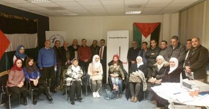 تأسيس فرع لتجمع الأطباء الفلسطينيين في أوروبا داخل هولندا