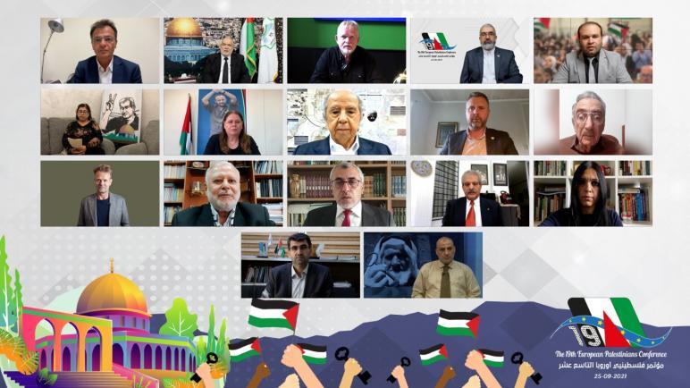 انطلاق فعاليات مؤتمر فلسطينيي أوروبا التاسع عشر بحضور فلسطيني وعربي وأوروبي داعم للقضية الفلسطينية وتحت شعار القدس توحدنا والعودة موعدنا