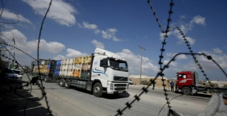 حماس تسيطر على معبر كرم أبو سالم للبضائع والسلع بعد مغادرة موظفي السلطة الفلسطينية