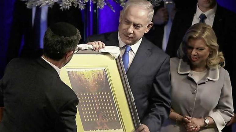 يجب على نتنياهو إعادة جميع الهدايا التي تلقاها من زعماء العالم في فترة رئاسته لحكومة الكيان الإسرائيلي