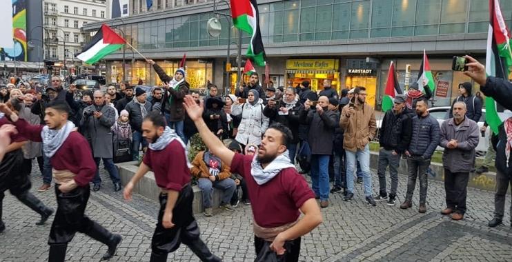 فعالية شعبية في برلين في الذكرى الأولى لقرار الرئيس ترمب حول القدس