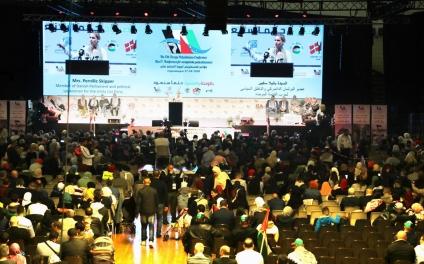 مؤسسة مؤتمر فلسطينيي أوروبا تطلق فيلما توثيقيا حول مؤتمرها السابع عشر في الدنمارك وأبرز انجازاته