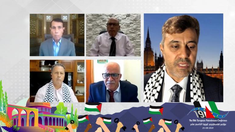 باحثون: نشدد على أهمية دعم صمود المقدسيين في وجه السياسة الإسرائيلية القائمة على التهجير والتهويد
