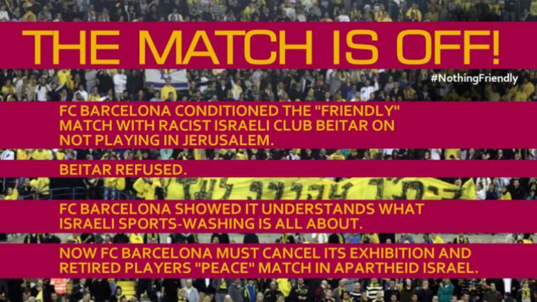 بعد الغاء نادي برشلونة لمباراته في القدس: حركة BDS هولندا تطلب الضغط على ناديي انتر ميلان وأتلتيكو مدريد لإلغاء مبارتيهما