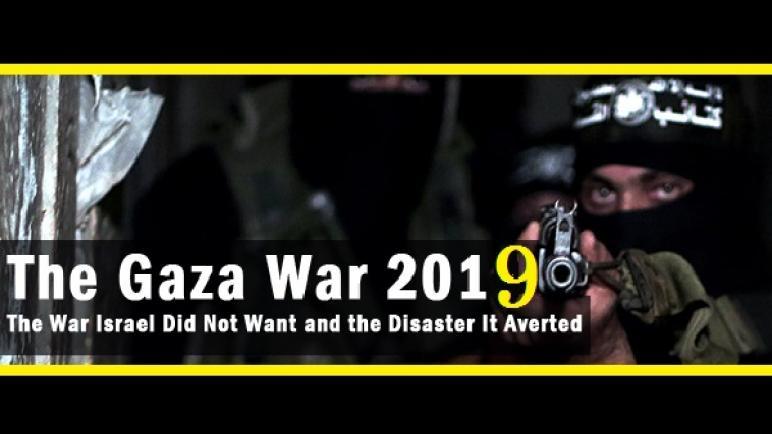 صحيفة إسرائيلية: هل ممكن أن تندلع حرب غزة الرابعة يوم الجمعة أو السبت