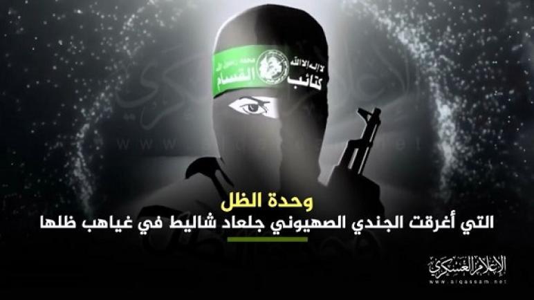 """صحيفة إسرائيلية: حماس غاضبة من تطبيع الدول العربية لعلاقاتها مع """"اسرائيل"""""""