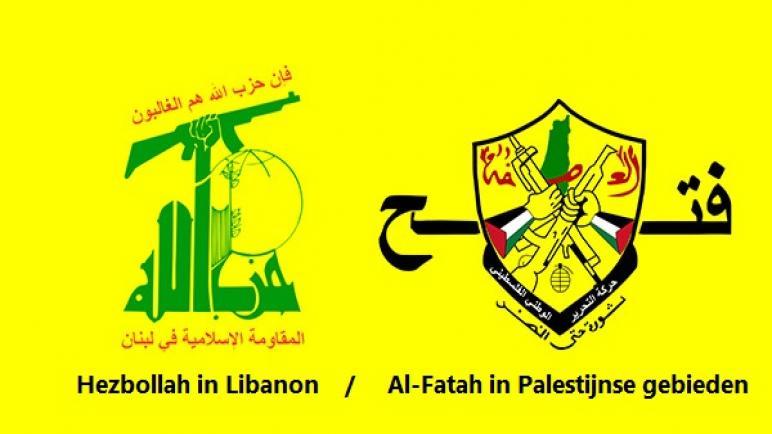 القيادي في فتح عزام الأحمد يلتقي قادة حزب الله اللبناني في بيروت