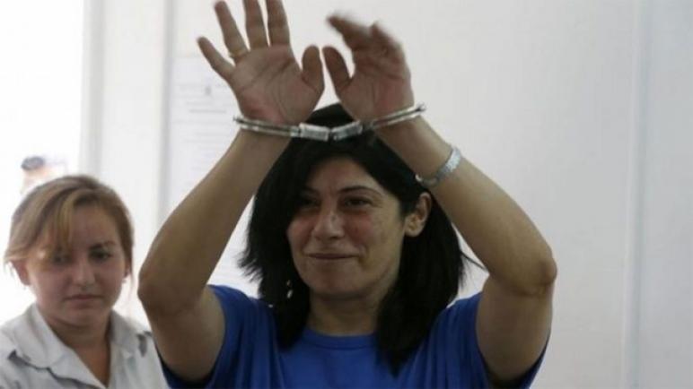 محكمة عوفر العسكرية الإسرائيلية تصدر حكماً بالسجن عامان على النائب في المجلس التشريعي الفلسطيني خالدة جرار