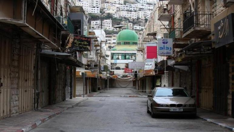إضراب عام في فلسطين ضد قانون الجنسية الإسرائيلي