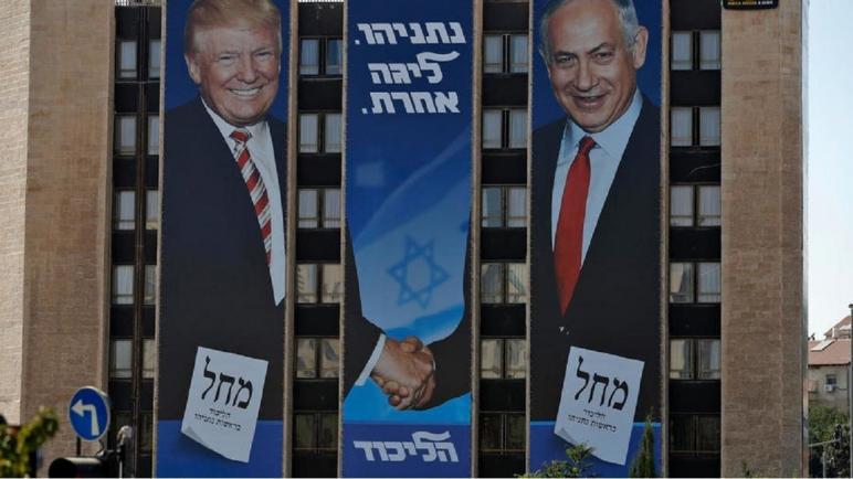 """خطة ترامب للسلام: نتنياهو يصفها """"بالتاريخية"""" والفلسطينيون يهددون بالانسحاب من """"أوسلو"""""""