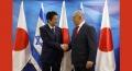 """سيصدر """"الكيان الإسرائيلي"""" أكثر من مليار دولار إلى اليابان في العام المقبل"""