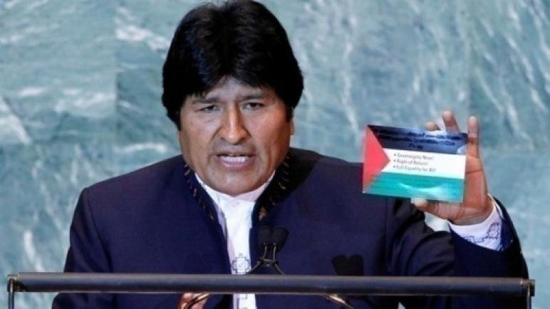 بوليفيا تعيد العلاقات الدبلوماسية مع الكيان الإسرائيلي بعد الإطاحة بالرئيس مورالس