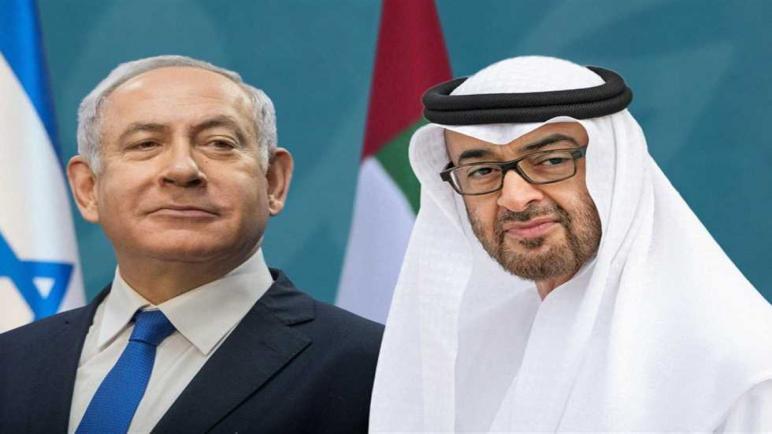 الكيان الإسرائيلي يعلن عن افتتاح سفارة في الإمارات العربية المتحدة